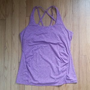 Gapfit Maternity Breathe Strappy Shelf Tank Top L